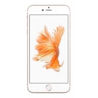 Телефон не ловит сеть Apple iPhone 6s plus